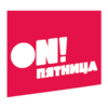 ON! Пятница!